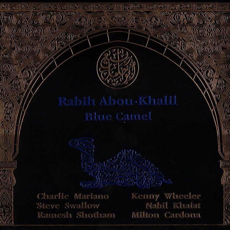 Cover Blue Camel Rabih Abou-Khalil