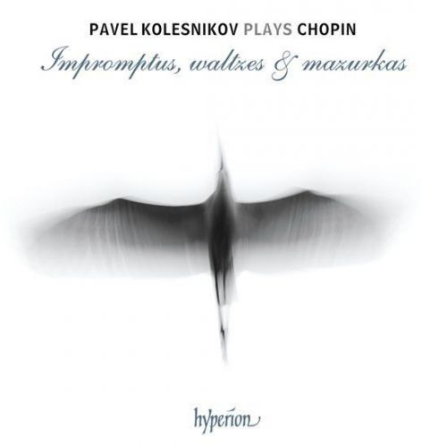 Pavel Kolesnikov plays Chopin